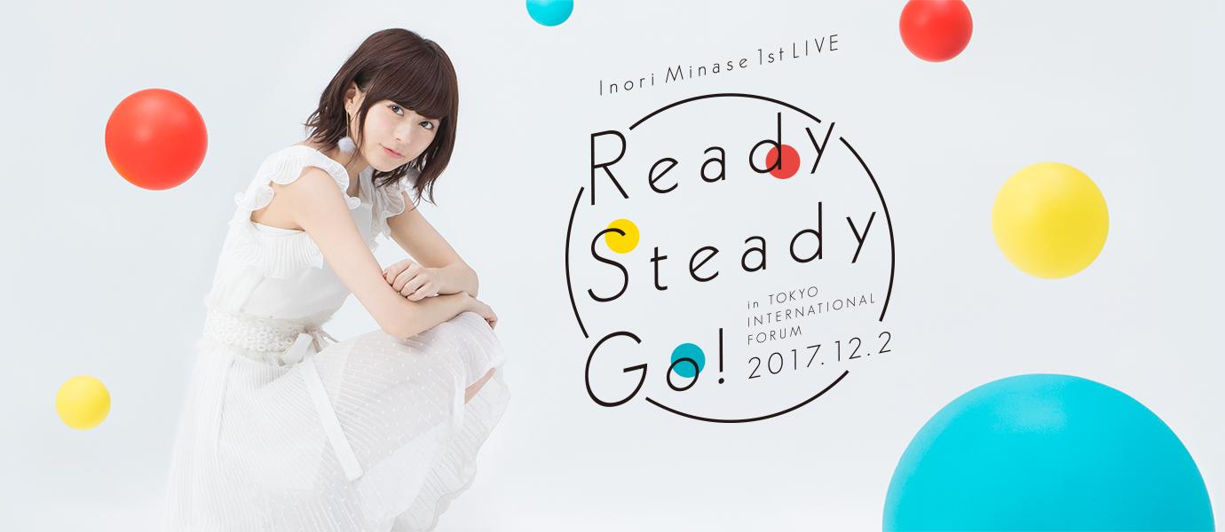 水瀬いのり 1st Live Ready Steady Go Special Site